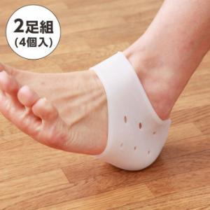 かかとクッションパッド2足組|shoptakumi