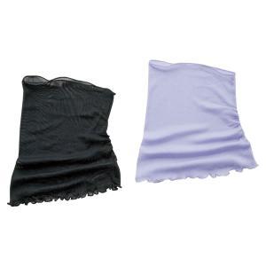 シルクのネックカバー2色組|shoptakumi