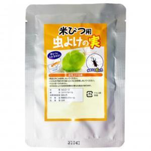 米びつ用 虫よけの実 shoptakumi
