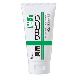 ビューナ 薬用ワキビジン|shoptakumi