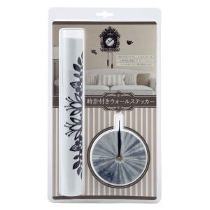 時計付きウォールステッカー|shoptakumi