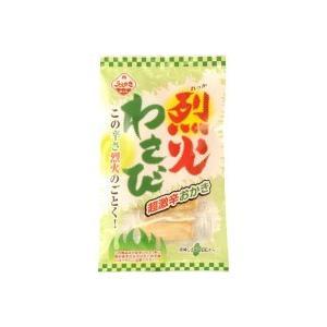 植垣米菓 こだわりの味 烈火わさび 30g×12 代引き不可|shoptakumi