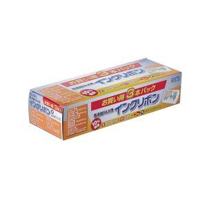 FIR-A01-3P FAXインクリボン|shoptakumi