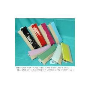 ペンケース(Mサイズ)|shoptakumi