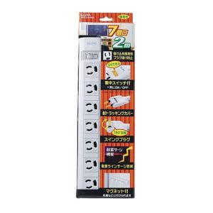 WBN-S7203B(G) OAマルチタップ 3P7個2M グレー|shoptakumi