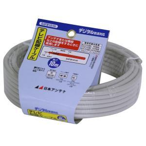 日本アンテナ テレビ配線ケーブル S4FB10(H)|shoptakumi