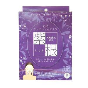 紫根フェイシャルマスク 10枚入り|shoptakumi