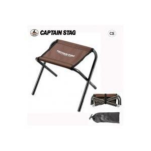CAPTAIN STAG トレッカー マイクロFDチェア(L)(ブラウン) M-3963|shoptakumi
