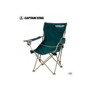 CAPTAIN STAG CS リクライニングラウンジチェア(グリーン) M-3885|shoptakumi