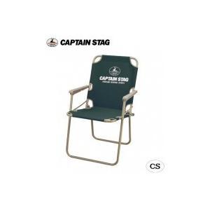 CAPTAIN STAG CS パイプフォールディングチェア(グリーン) M-3873|shoptakumi