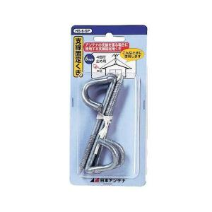 日本アンテナ 家庭受信用 支線固定くぎ 4本入り HS-6-SP|shoptakumi