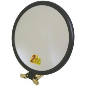 メリー 片面約2倍拡大鏡付折立ミラー CH-8730 ブラック&ゴールド|shoptakumi