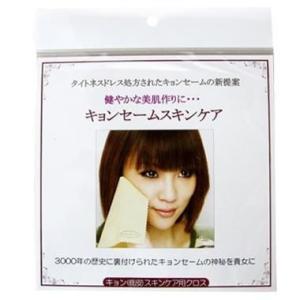 春日 スキンケア用キョンセーム 20×20cm|shoptakumi