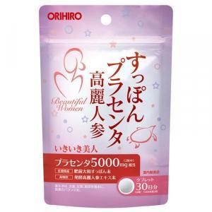 オリヒロ すっぽんプラセンタ高麗人参粒 60粒(1粒315mg) 60208208|shoptakumi