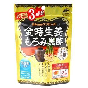 ユニマットリケン 金時生姜もろみ黒酢 大容量3か月分 101.37g(545mg×186粒)|shoptakumi