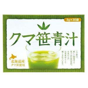 ユニマットリケン 北海道産クマ笹青汁 90g(3g×30袋)|shoptakumi