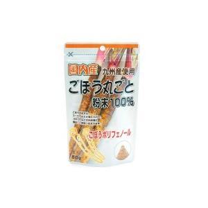 ユニマットリケン 国内産ごぼう丸ごと粉末100% 80g 代引き不可|shoptakumi
