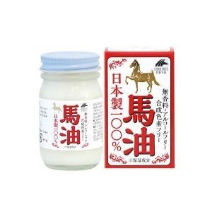 ユニマットリケン 馬油100% 70ml|shoptakumi