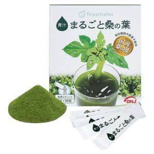 トヨタマ DNJ まるごと桑の葉青汁 60g(2g×30包) 01096214 |shoptakumi