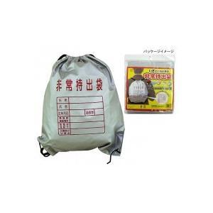 スマイルキッズ(SMILE KIDS) 非常持出袋 ABO-01|shoptakumi