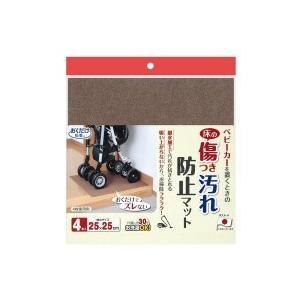 床の傷つき汚れ防止マット(ベビーカー室内置き用マット) KI-99|shoptakumi
