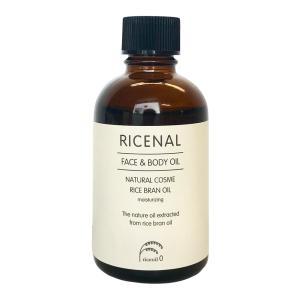 RICENAL(リセナル) 美容オイル 60ml|shoptakumi