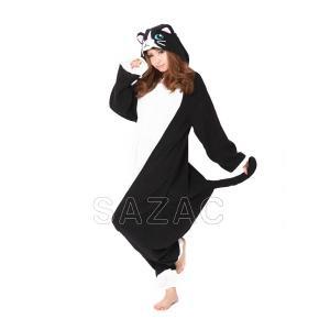 サザック フリースネコ着ぐるみ フリーサイズ 2638|shoptakumi