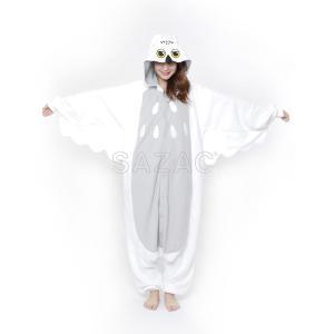 サザック フリースホワイトフクロウ着ぐるみ フリーサイズ 2815|shoptakumi