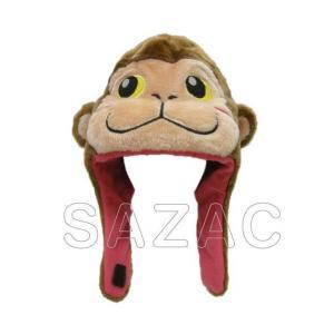 サザック サル着ぐるみCAP 2826|shoptakumi