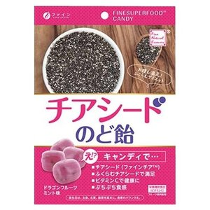 ファイン スーパーフードキャンディー チアシードのど飴 栄養機能食品(ビタミンC) 60g|shoptakumi