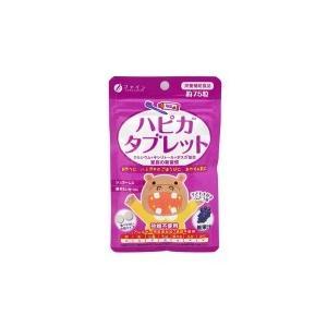 ファイン ハピカ(R)タブレット 22.5g(300mg×75粒)|shoptakumi