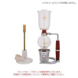 KONO コーノ式コーヒーサイフォン SKD型 2人用 サイフォンガステーブル用 SK-2G|shoptakumi