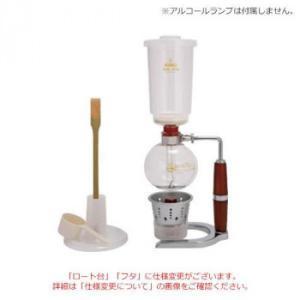 KONO コーノ式コーヒーサイフォン SKD型 3人用 サイフォンガステーブル用 SK-3G|shoptakumi