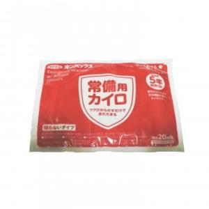 マイコール オンパックス(5年保存長期常備用カイロ) 10枚セット|shoptakumi