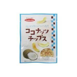 フジサワ ココナッツチップス 20g×20セット 代引き不可|shoptakumi