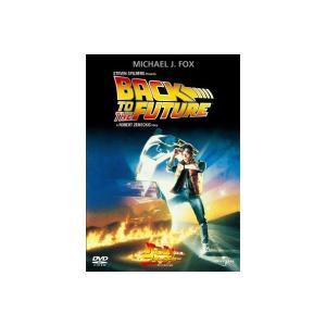 バック・トゥ・ザ・フューチャー DVD GNBF2601|shoptakumi