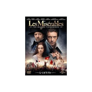 Les Miserables レ・ミゼラブル DVD GNBF3224|shoptakumi