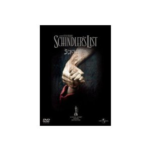 SCHINDLER'S  LIST シンドラーのリスト スペシャル・エディション DVD GNBF2607|shoptakumi