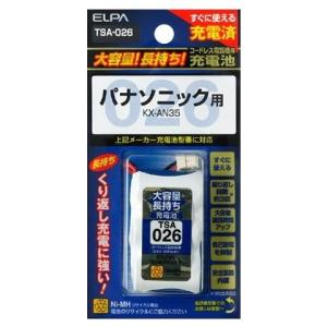 ELPA(エルパ) 大容量長持ち充電池 TSA-026 1831500|shoptakumi