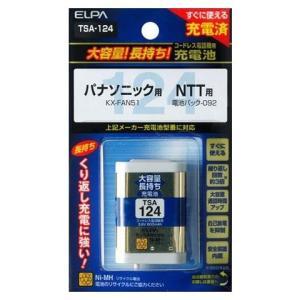 ELPA(エルパ) 大容量長持ち充電池 TSA-124 1832900|shoptakumi