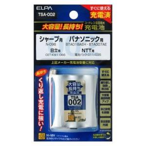 ELPA(エルパ) 大容量長持ち充電池 TSA-002 1830600|shoptakumi