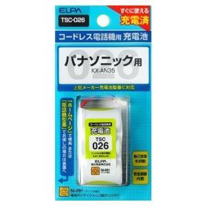 ELPA(エルパ) 電話機用充電池 TSC-026 1834400|shoptakumi