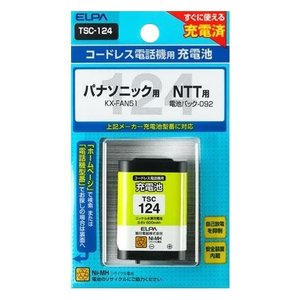 ELPA(エルパ) 電話機用充電池 TSC-124 1835500|shoptakumi