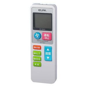 ELPA(エルパ) シンプルエアコンリモコン・プラス RC-35ACL 1692100|shoptakumi