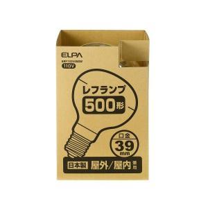 ELPA(エルパ) 屋外用レフランプ500形  ERF110V450W 1797200|shoptakumi