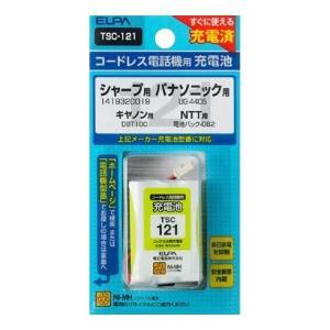 ELPA(エルパ) 電話機用充電池 TSC-121 1835200 shoptakumi
