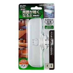 ELPA(エルパ) LEDナイトライト 明暗センサー ホワイト PM-L75(W) 1838300 shoptakumi
