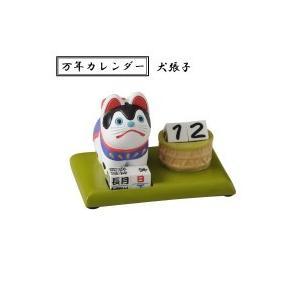 セトクラフト SR-2091-150 万年カレンダー(犬張子)|shoptakumi