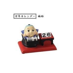 セトクラフト SR-2093-150 万年カレンダー(福助)|shoptakumi