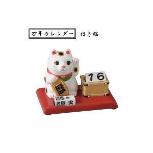 セトクラフト SR-2094-150 万年カレンダー(招き猫)|shoptakumi